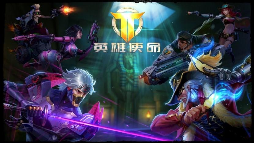 Chinesischer Overwatch-Klon klaut, wo er nur kann